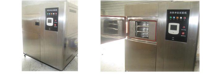 可独立设定高温、低温及冷热冲击试验箱