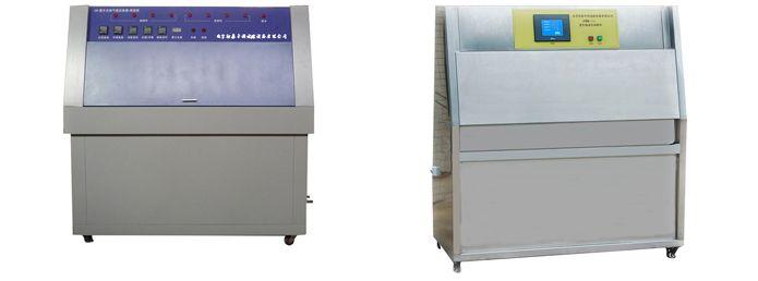 自动调节辐照强度紫外老化试验箱