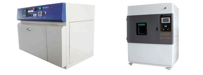 光纤传输测量控制氙灯辐射强度氙灯试验箱