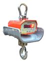1噸電子吊秤,北京吊秤,無線式電子吊鉤
