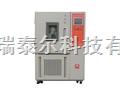 高低温快速温度变化试验机广州价格/深圳环境应力筛选测试箱/东莞快速升降温实验机价格