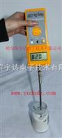 FD-C技术先进的化工原料水份仪||化工粉末水份测定仪