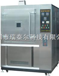 氙灯耐气候试验机广州价格/深圳氙灯耐候实验机/东莞耐气候测试机价格
