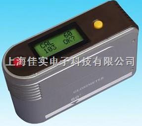 HYD-09-光澤度儀表面光澤度測量儀大理石表面光澤度儀