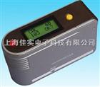 HYD-09佳實光澤度儀表面光澤度測量儀大理石表面光澤度儀@