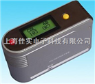 佳實光澤度儀表面光澤度測量儀大理石表面光澤度儀@