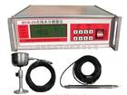 HYD-ZS水分仪在线式水分测量仪|工厂适用水分测量仪|在线水分测试仪