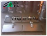 電熱板,陶瓷電熱板