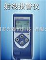 RAY2000A个人剂量仪/核辐射检测仪/核辐射测量仪RAY-2000A