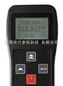 LK-3600核輻射檢測儀|核輻射測量儀|個人劑量報警儀LK3600