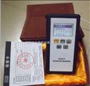 FS2011核辐射检测仪FS-2011核辐射测量仪|个人剂量仪