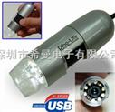 USB數碼顯微鏡AM3011T