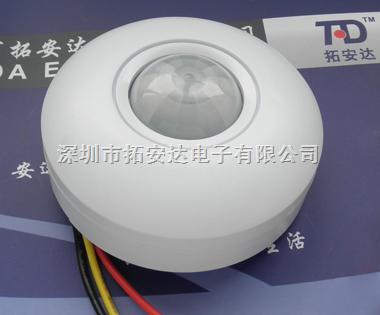 TAD-K218D-220-吸顶式人体红外感应开关/继电器/大功率感应开关