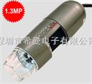 USB數碼顯微鏡AM411T