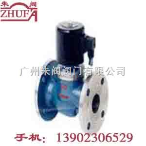 全不锈钢电磁阀ZBSF,广州电磁阀,不锈钢阀门,电磁阀厂家,阀门参数型号尺寸