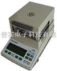 MS-100水分仪便携式快速肉类快速红外水分测量仪|肉类全自动水分测量仪|卤素水分测量仪