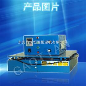 GT-HF水平振动试验台