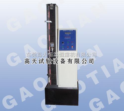GT-L-5000N-电子式拉力试验机