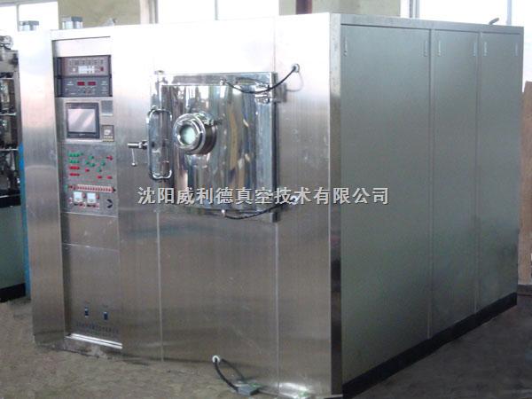 真空镀膜机PVD1006