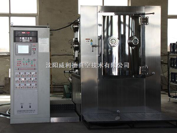 真空镀膜机PVD12513A