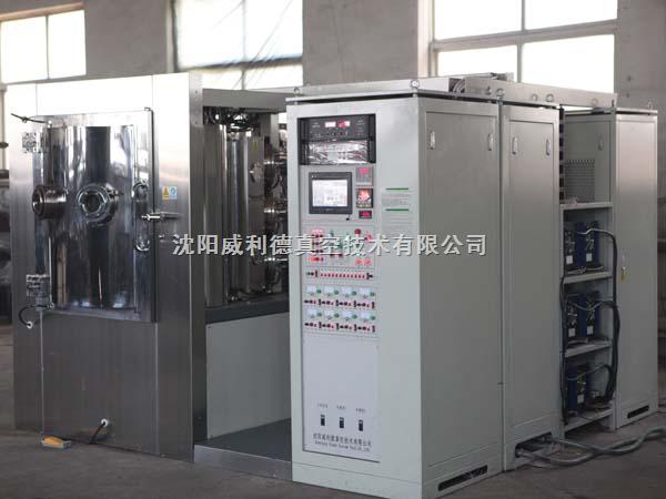 真空镀膜机PVD1210A