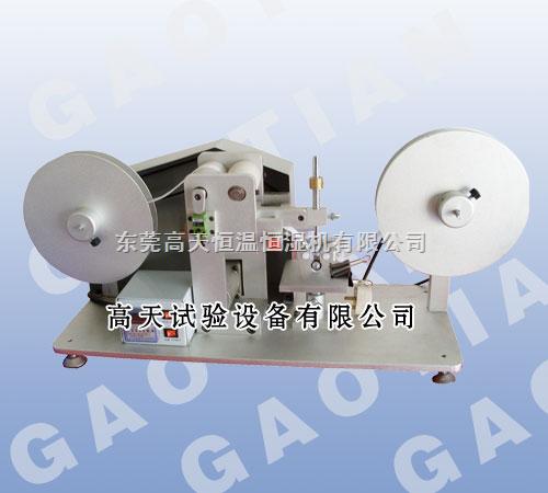 GT-ZD-MC-紙帶耐磨試驗機