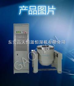 GT-SX-2000高频振动台