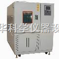 高低温冲击试验箱/冷热冲击试验箱/ 东工联华仪器