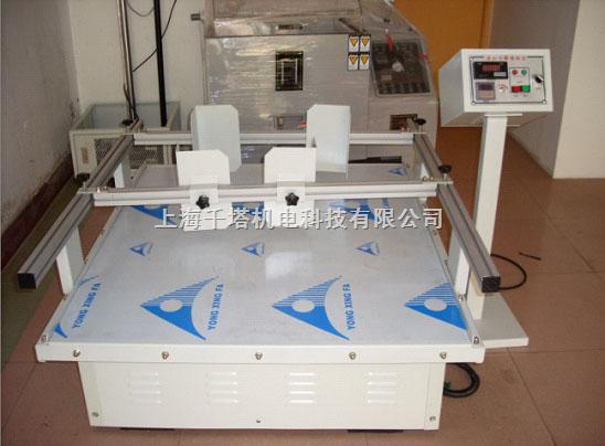 机械振动试验机上海千塔