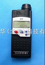 手持式氨气浓度检测仪