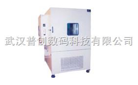TM 系列 温度试验箱