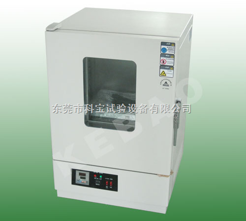 干燥箱/精密烤箱/工业烤箱