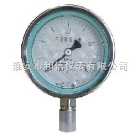 HX-YTNF-100H-不銹鋼耐腐蝕壓力表