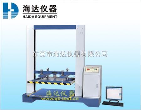 HD-502-1000-纸箱抗压强度试验机︱纸箱抗压强度试验机价格︱纸箱抗压机