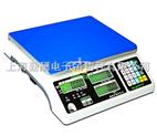 AWH電子計重桌秤,南昌電子桌秤,不銹鋼電子桌秤