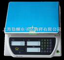 30kg電子桌秤,南昌電子計數桌秤,防爆電子桌稱