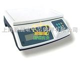 JW電子防水桌秤,深圳電子桌秤,高精度電子桌秤