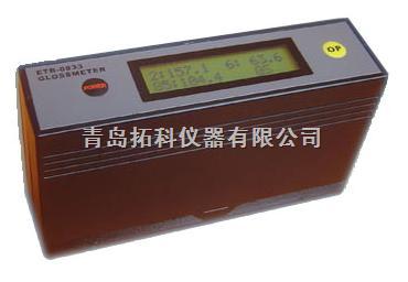 ETB0833光泽度仪光泽度计