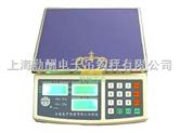 ACS電子桌秤,深圳電子計數桌秤,電子桌秤價格