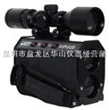 IMPULSE 200K激光测距/测高仪