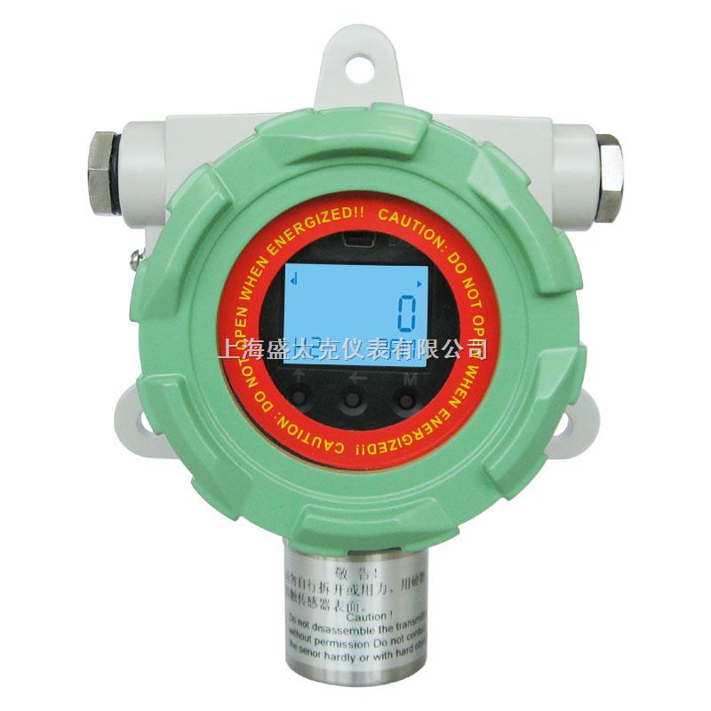 高精度、超强稳定性 智能氢气气体检测报警器