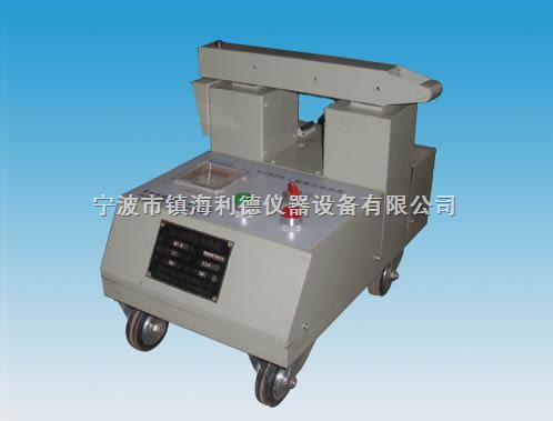LD30H-2轴承感应加热器