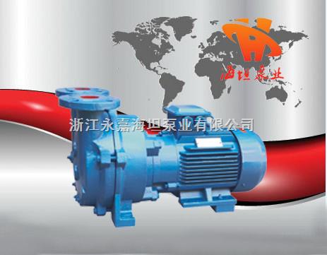 SKA型水环式真空泵,往复式真空泵