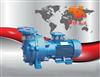 蘇州SKA型水環式真空泵,往復式真空泵