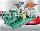 温州FZB型氟塑料自吸泵,耐腐蚀自吸泵