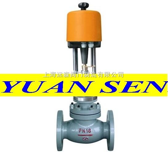 ZDSP/ZDSN/ZDSM系列精小型电子式电动调节阀(单座/双座/套筒)