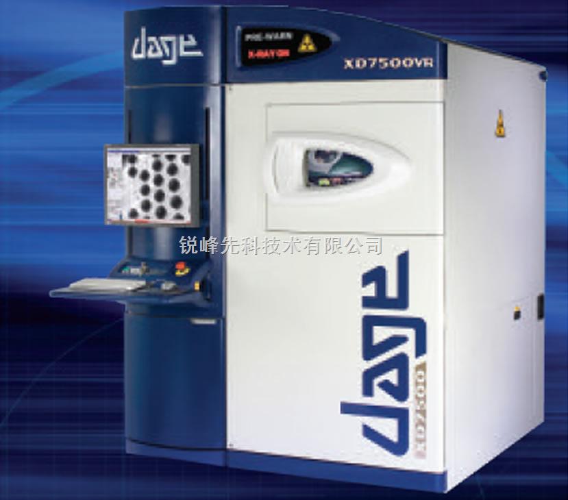 Dage XD7500VR X光检查机