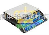 15kg电子桌称,太原电子桌秤,防水电子桌秤