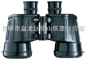 德国蔡司ZEISS ClassiC经典系列 7x50 B/GA T* 普罗式 航海望远镜