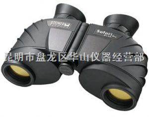 德国视得乐STEINER 旅行家4404 Safari Pro 8x30 望远镜(畅销)
